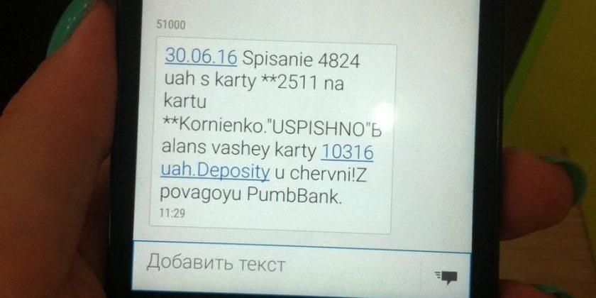 Мошенник 0502220210